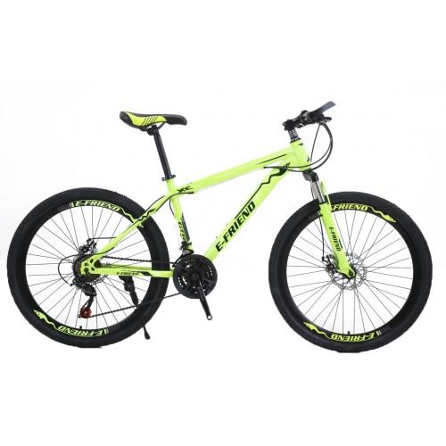Ποδήλατο Mountain High -Grade 26 ίντσες σε Κίτρινο