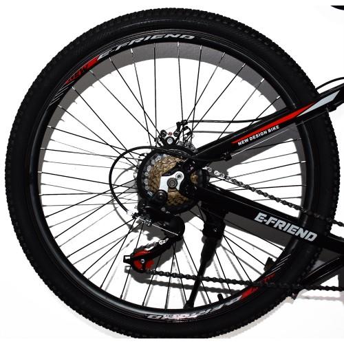 Ποδήλατο Βουνού Αλουμινίου E-FRIEND 26 ίντσες σε Λευκό